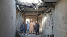 Official: Airstrikes in Afghanistan's Helmand province hit clinic, school