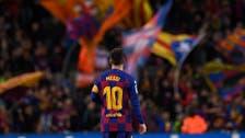 رحيل ميسي.. خسائر بالملايين تمتد من برشلونة إلى الاقتصاد الإسباني