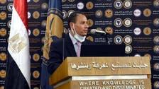 محمد عمران قائما بأعمال رئيس الرقابة المالية لمدة عام بعد انتهاء ولايته