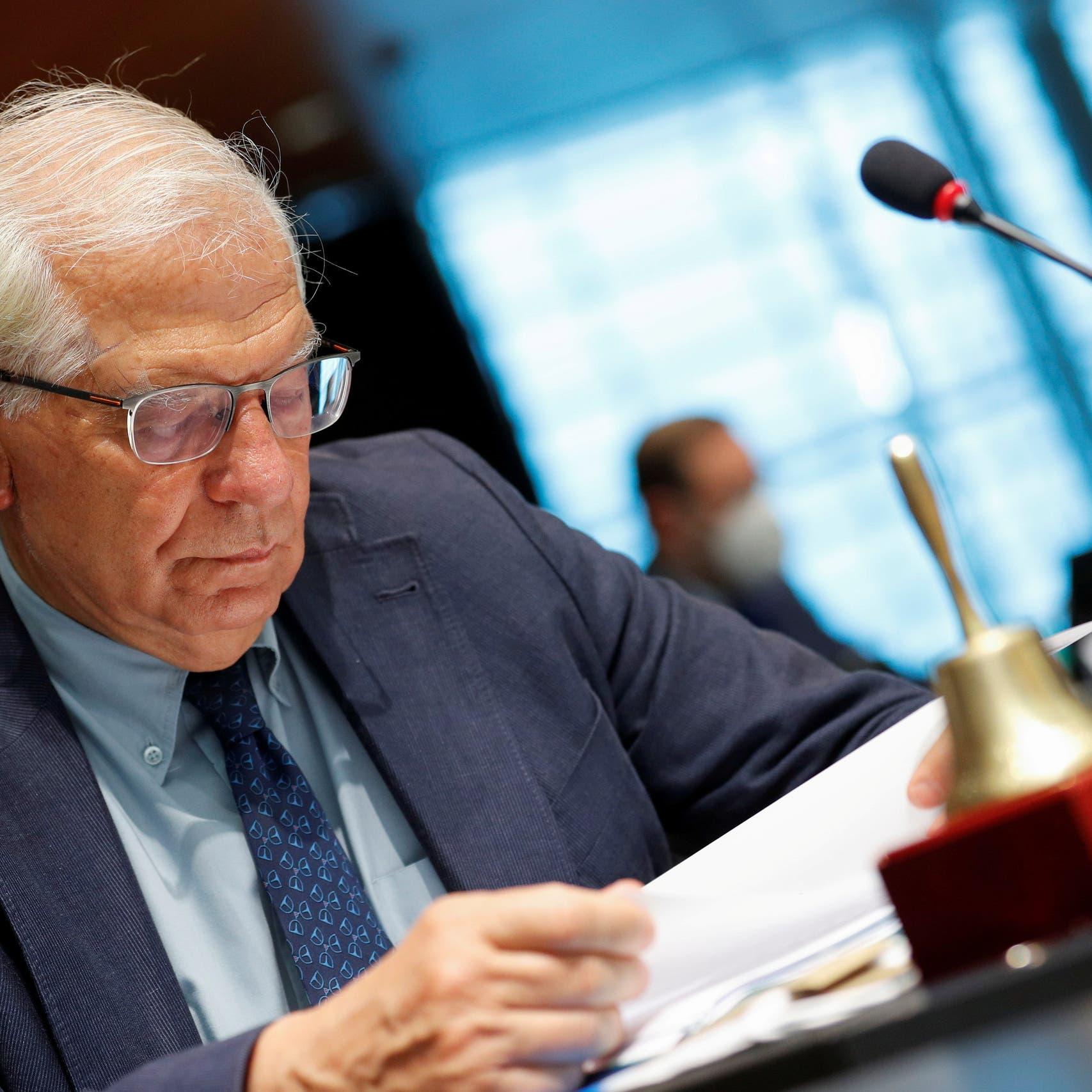 """الاتحاد الأوروبي: مهاجمة """"ميرسر ستريت"""" تهديد للسلم الدولي"""