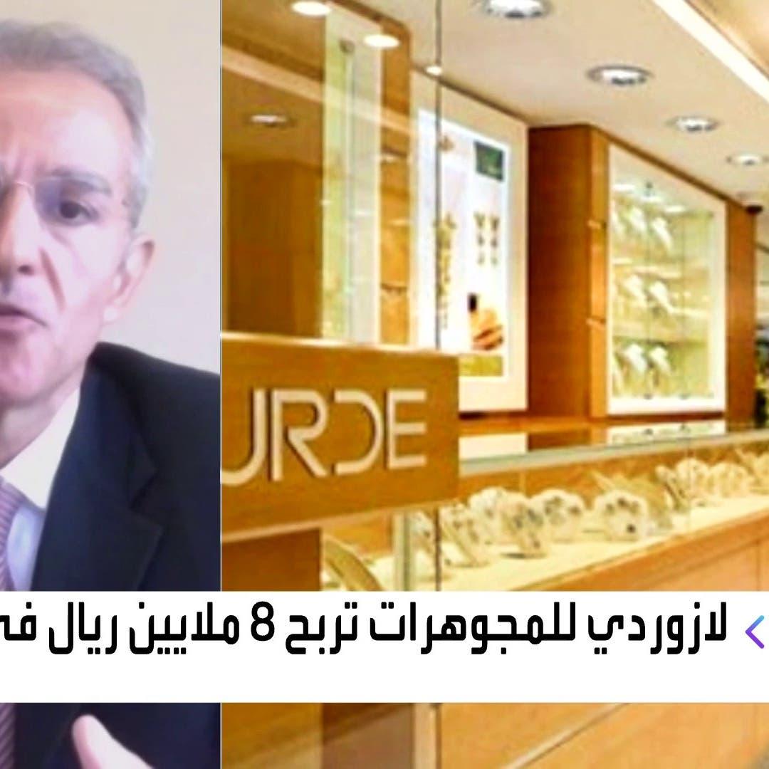 رئيس لازوردي للعربية: نستهدف 20% من المبيعات عبر التجارة الإلكترونية