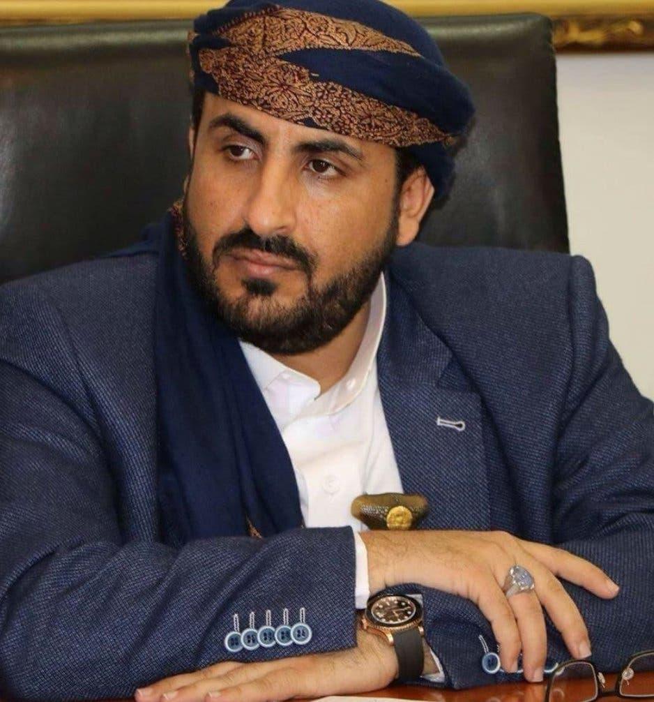 رئيس وفد الحوثيين المفاوض محمد عبدالسلام (أرشيفية)