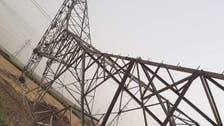 عراق : نینویٰ صوبے میں تخریب کاری ، بجلی کی فراہمی منقطع
