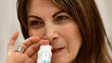 Bahrain to study, evaluate use of nasal spray to treat and prevent mild COVID-19