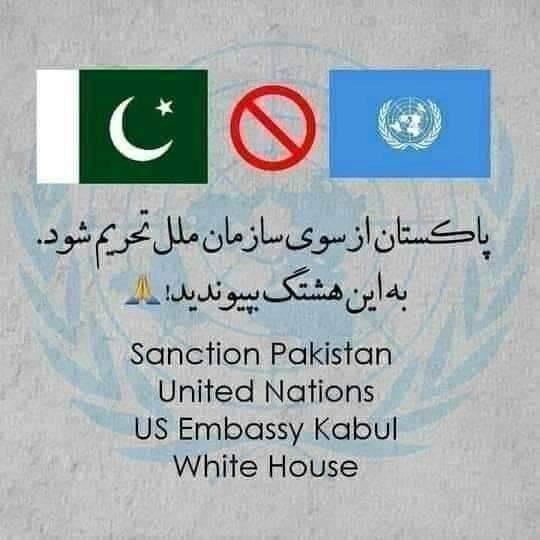 هشتکهای «#SanctionPakistan» و «#پاکستان باید تحریم شود»