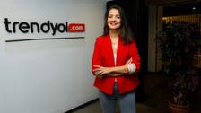 Turkey's e-commerce firm Trendyol raises $1.5 bln, valuing it at $16.5 bln