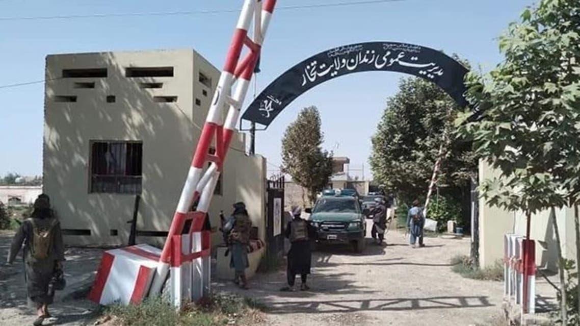 عکس از زندان تخار افغانستان