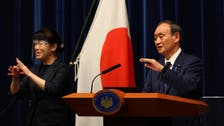 Japan's PM Suga thanks people for safe Olympics during COVID-19 pandemic