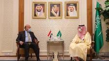 گفتوگوی وزرای خارجه سعودی و عراق درباره روابط دوجانبه