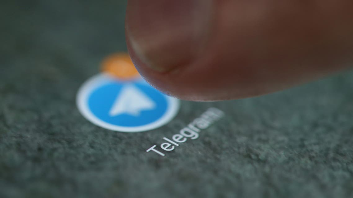 The Telegram app logo is seen on a smartphone in this picture illustration taken September 15, 2017. (Reuters)