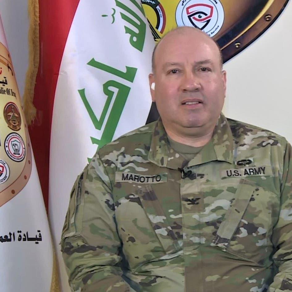 بعد انسحاب إحدى قواته من العراق.. التحالف: لا تغيير بمهامنا