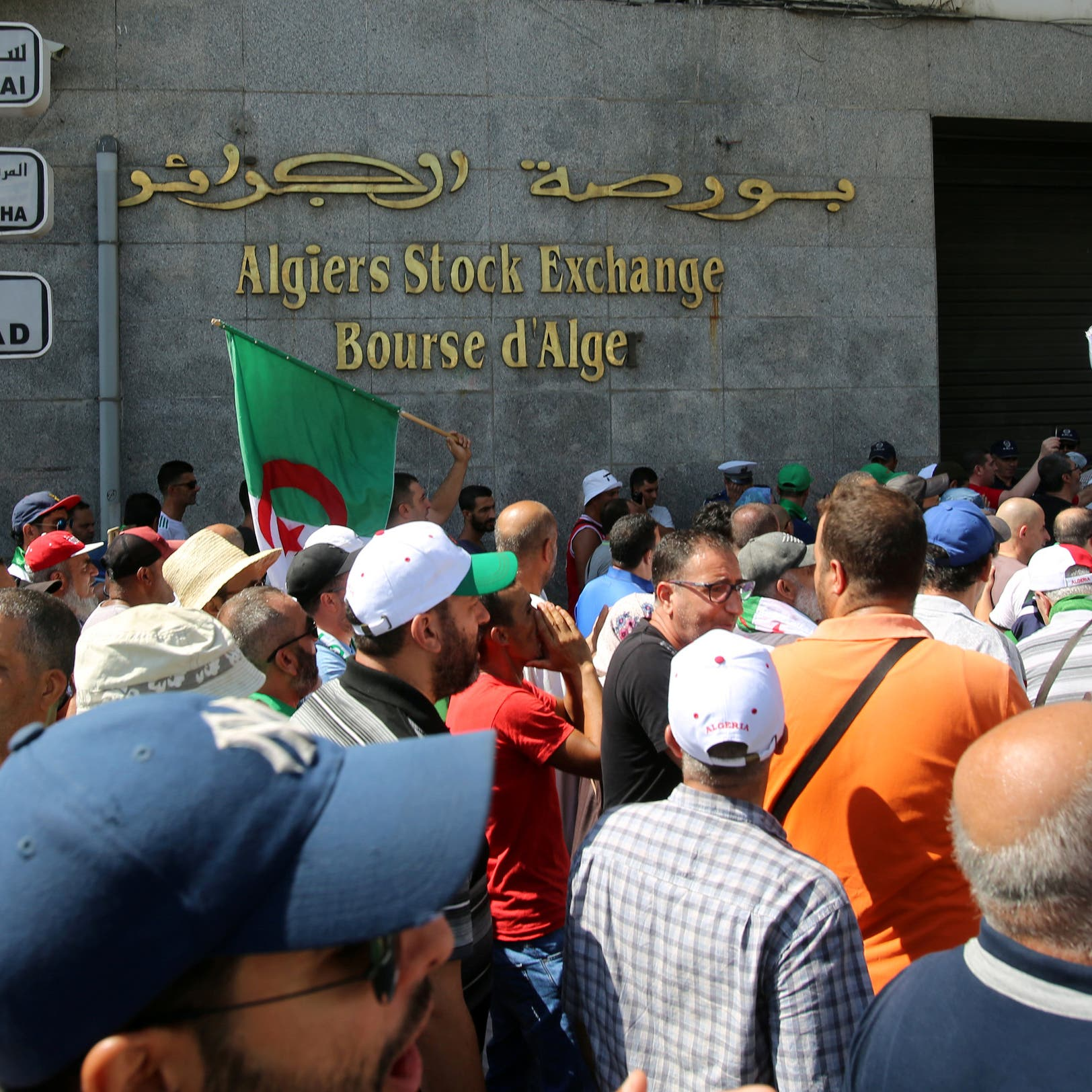 أولى خطوات الإصلاح.. الجزائر تعتزم بيع حصص في بنوك وشركات حكومية