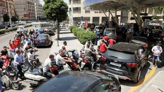 Lebanon raises gasoline prices amidst crisis