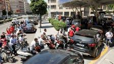لبنان کو امداد کی فراہمی اصلاحات سے مشروط ہے: سعودی کابینہ