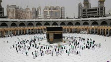 Saudi Arabia to restrict Umrah permits to those who received two COVID vaccine doses
