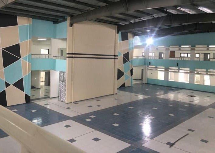 إحدى المدارس في السعودية