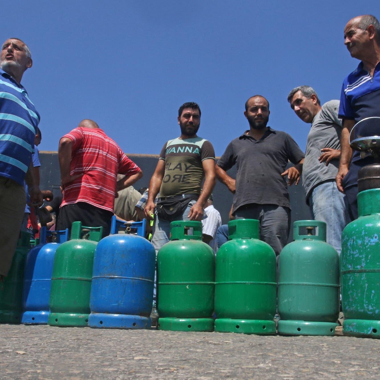 أزمة جديدة تهدد لبنان.. الغاز يكفي أسبوعاً!