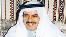 إعلاميون ومثقفون ينعون السعودي محمد الشدي