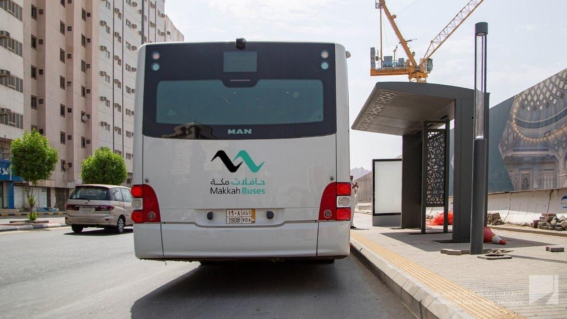 حافلات النقل العام في مكة