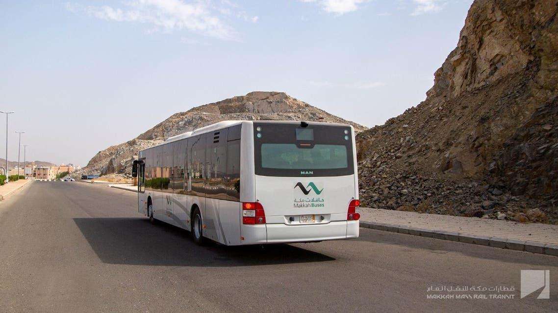 المسار السابع لحافلات النقل العام