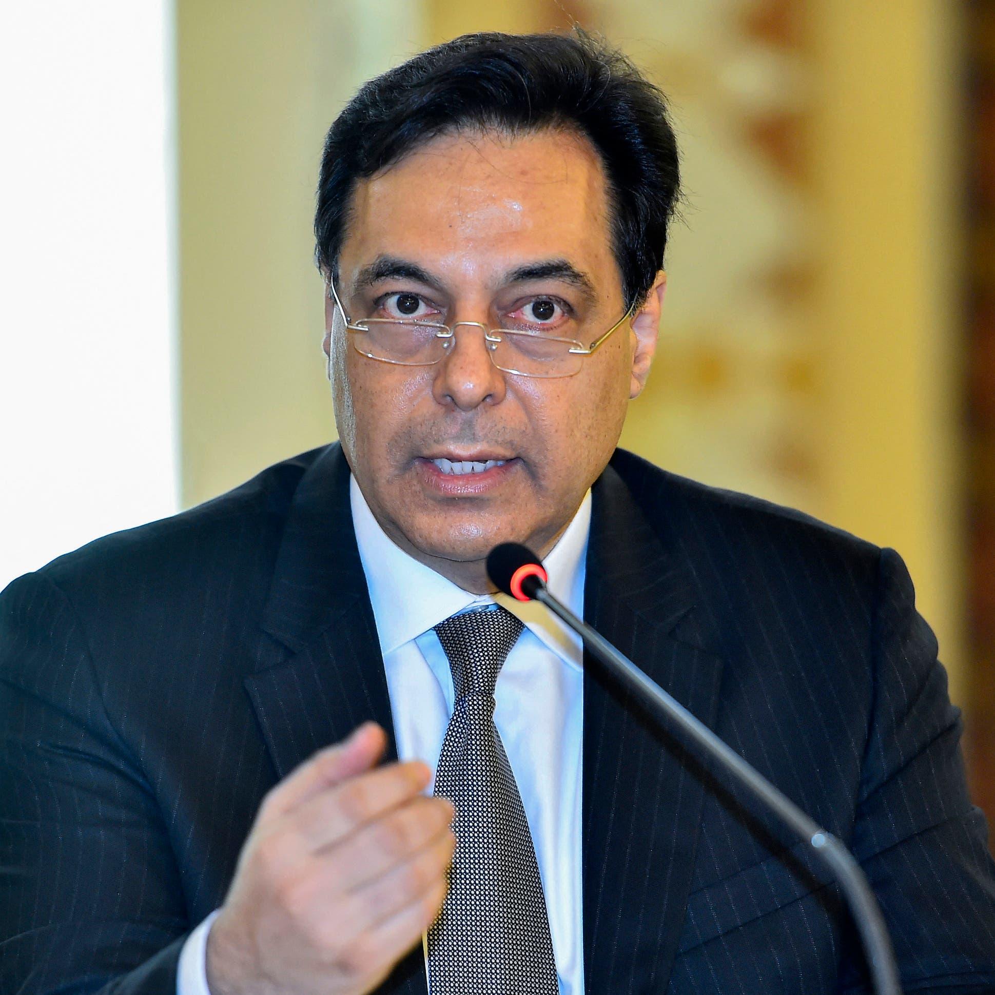 دياب يدعو لتجاوز كل الحسابات من أجل مصلحة لبنان