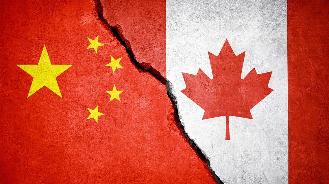 كندا والصين