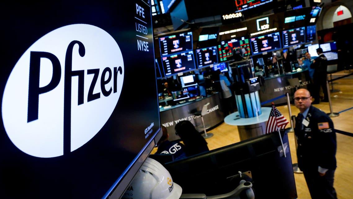 سهم فايزر في بورصة نيويورك