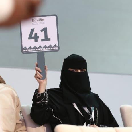 عبر المزاد الدولي للصقور.. سعودية تستعد للبطولات