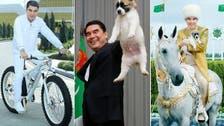 ترکمانستان : گھر میں انٹرنیٹ کے لیے قرآن کریم پر قسم اٹھانا لازم