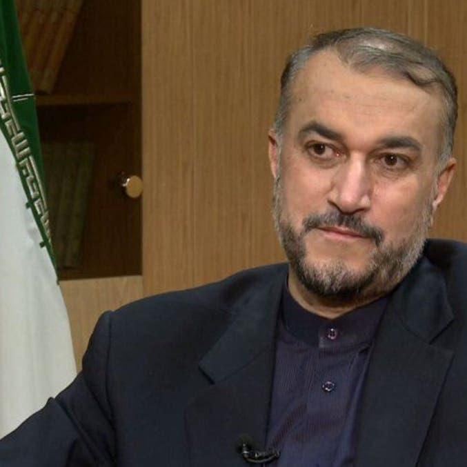 رئيسي يقدم تشكيلة حكومته.. ويرشح أمير عبد اللهيان للخارجية