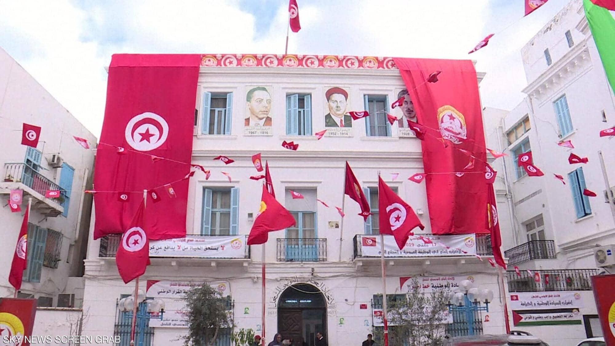 اتحاد الشغل تونس