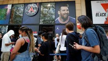Messi joins crypto craze, Paris St Germain signing fee includes fan tokens