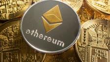 UK financial regulator warns on cryptocurrency ads after Kardashian post