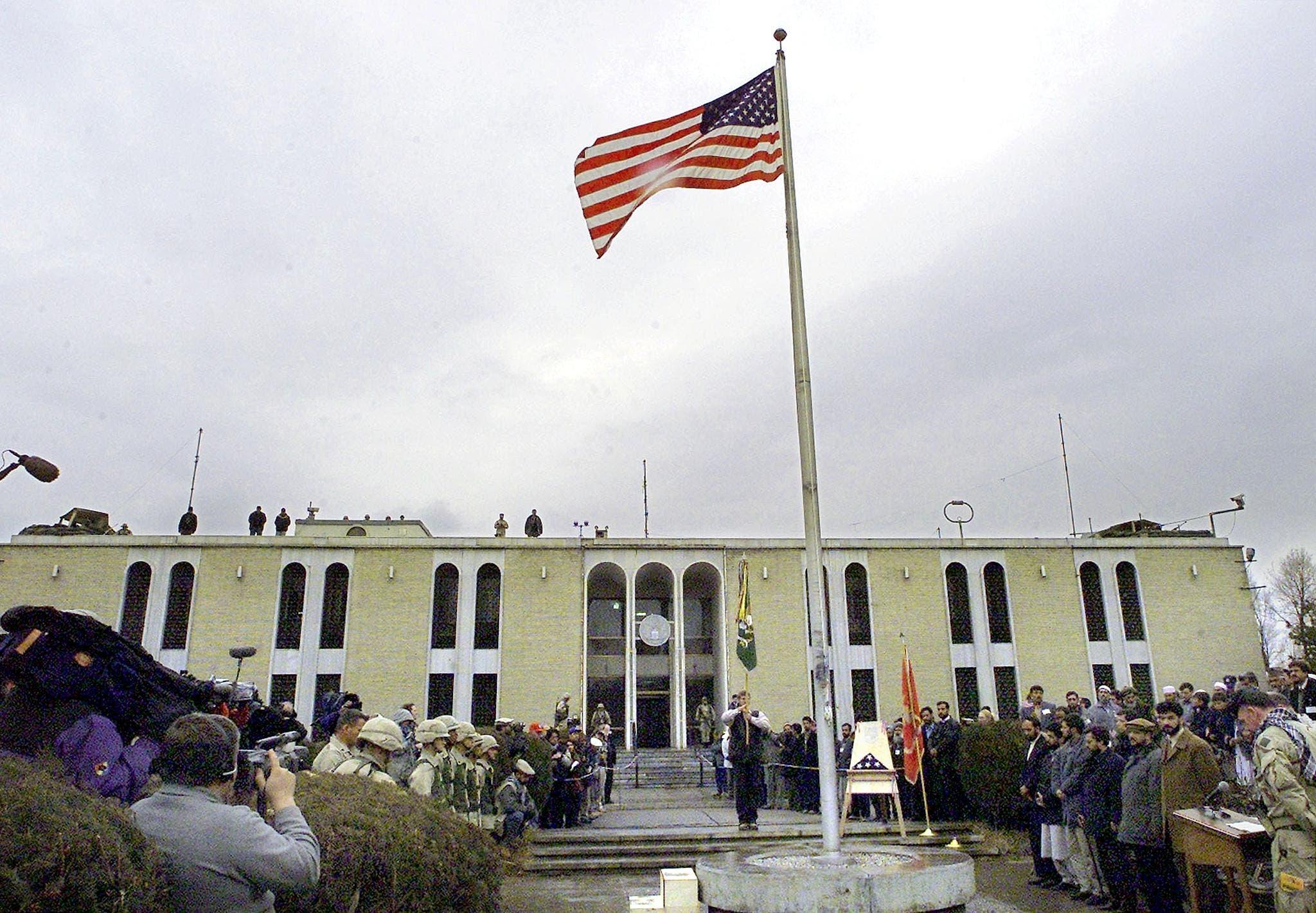 السفارة الأميركية بكابل