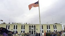 Helicopters begin evacuating US embassy in Kabul: Officials