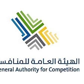 """""""المنافسة"""" السعودية تتلقى 156 طلب اندماج العام الجاري"""