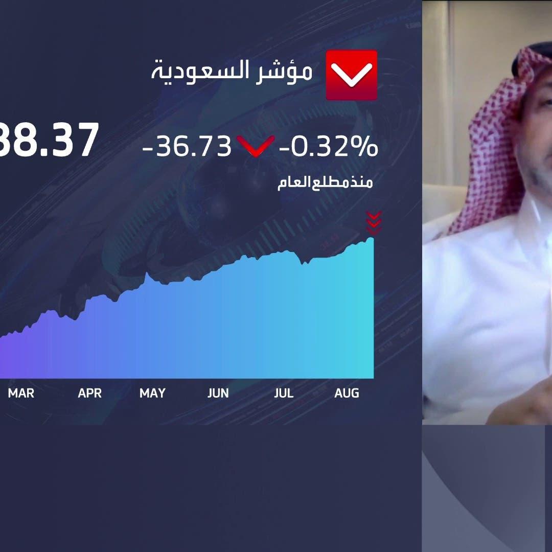 هذه الاستثمارات منافس قوي لعوائد الأسهم السعودية