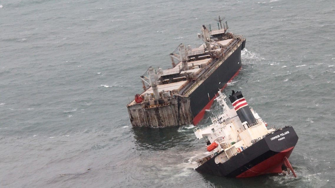 The Panamanian-registered Crimson Polaris ship running aground in Hachinohe, Aomori prefecture in Japan. (AFP)