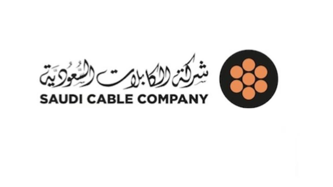 الكابلات السعودية مناسبة