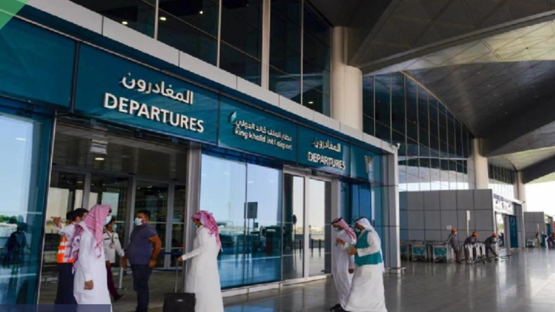 Saudi Departures