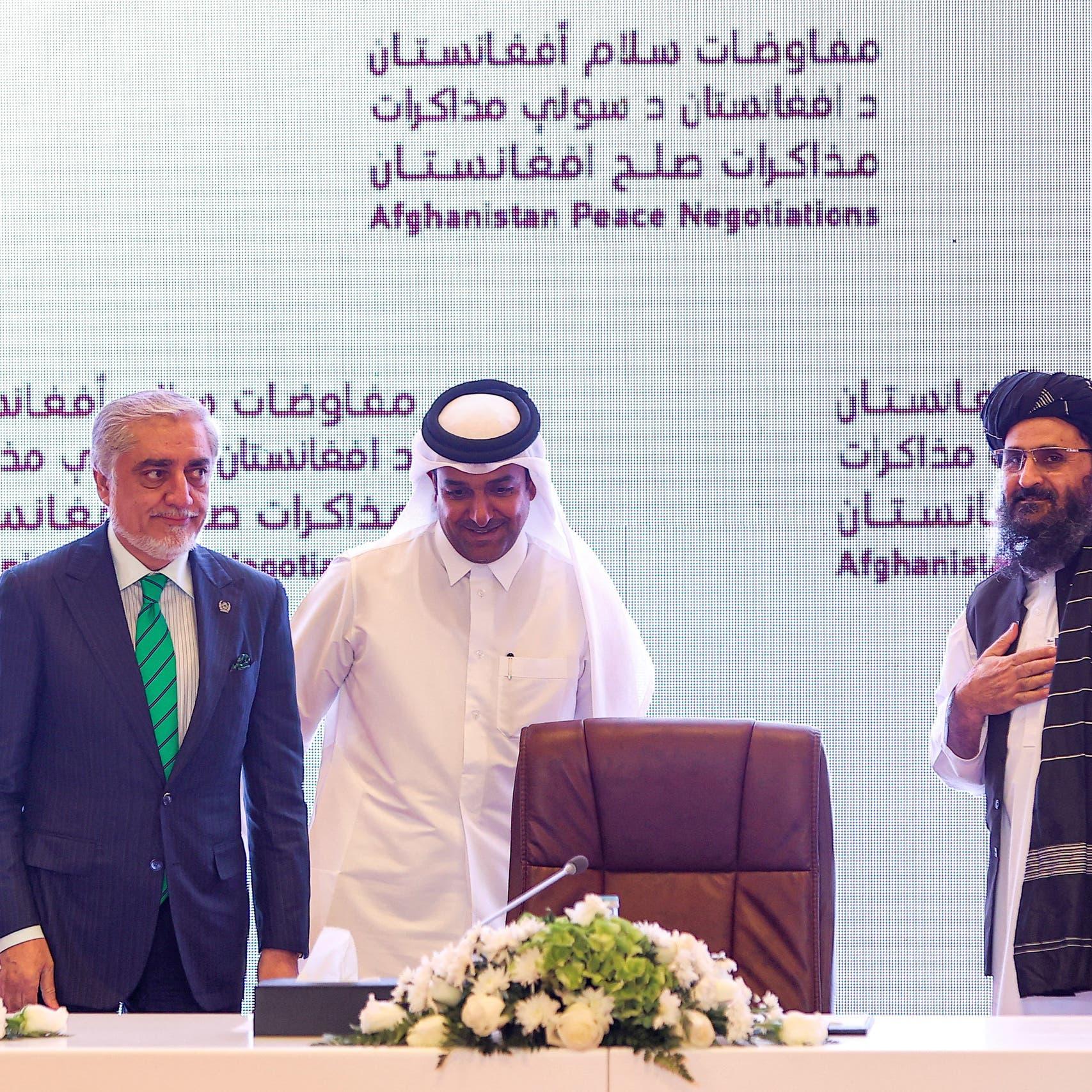 حكومة كابل تعرض تقاسم السلطة على طالبان مقابل وقف القتال