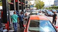 لبنان کے اسپتالوں میں ایندھن کی شدید قلت، پٹرول اسٹیشنوں پر لمبی قطاریں