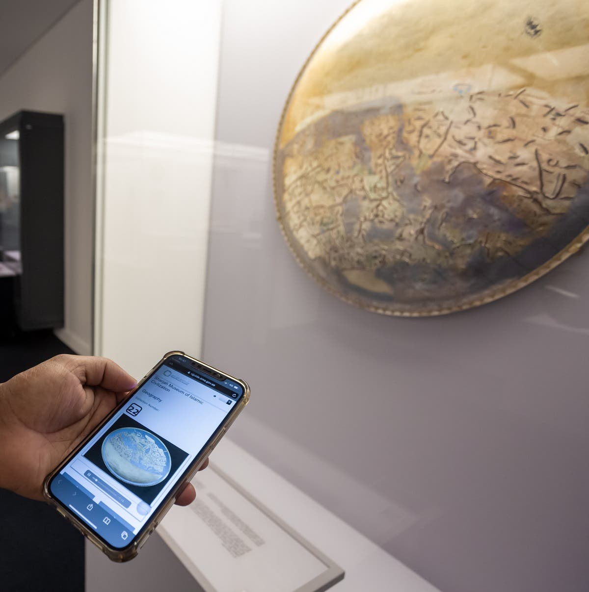 The service allows scanning the QR Code of collections or specific objects for more information about them. (Courtesy: SMA)