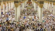 نئے اسلامی سال پر مسجد نبوی میں پہلی نماز جمعہ کا ایمان پرور منظر