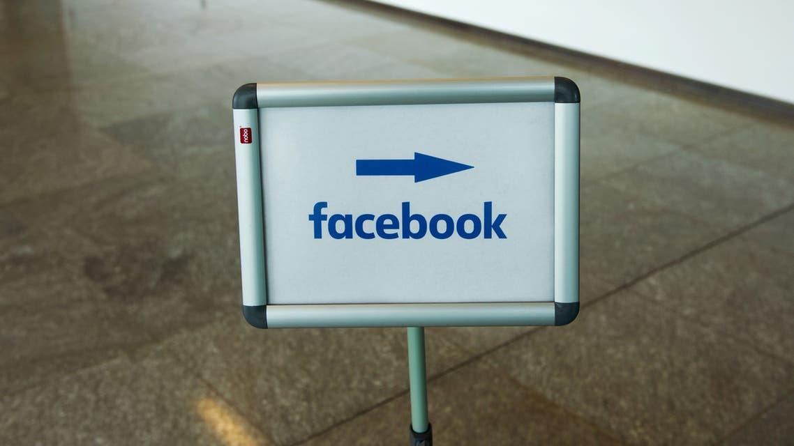 يافطة تشير إلى مكتب فيسبوك في برلين (رويترز)