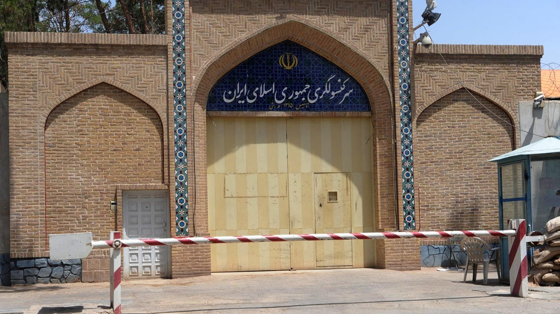 The main gate of the Iranian consulate is pictured in Herat on July 22, 2012. FRANCE OUT AFP PHOTO/Aref KARIMI