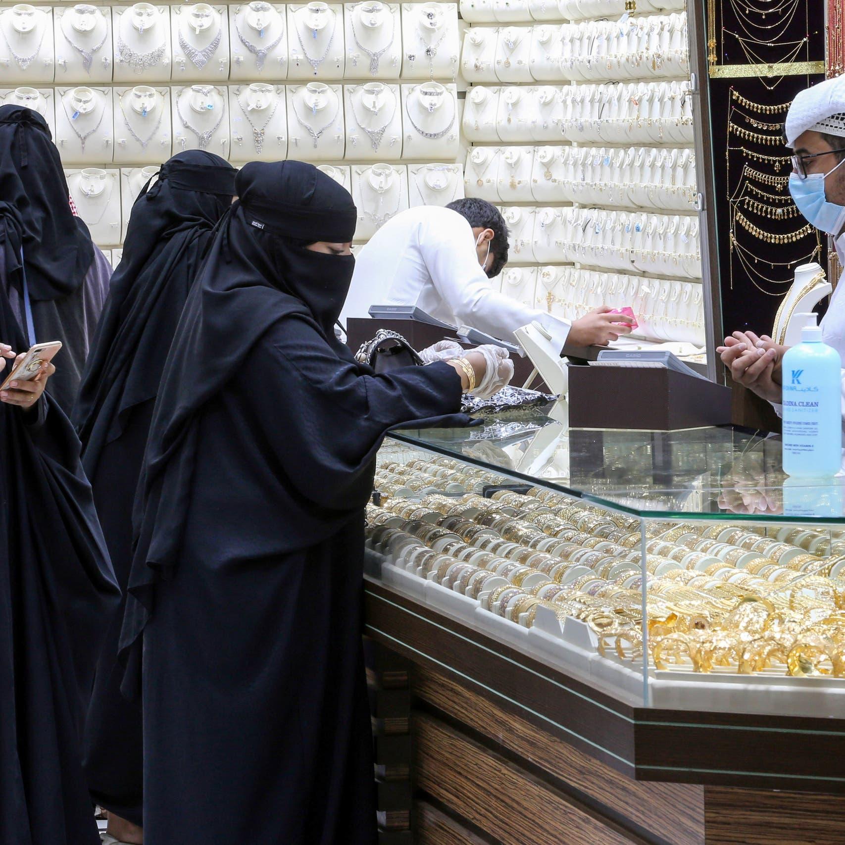 السعودية.. إصدار 270 ترخيصا لنشاط الذهب في 6 أشهر