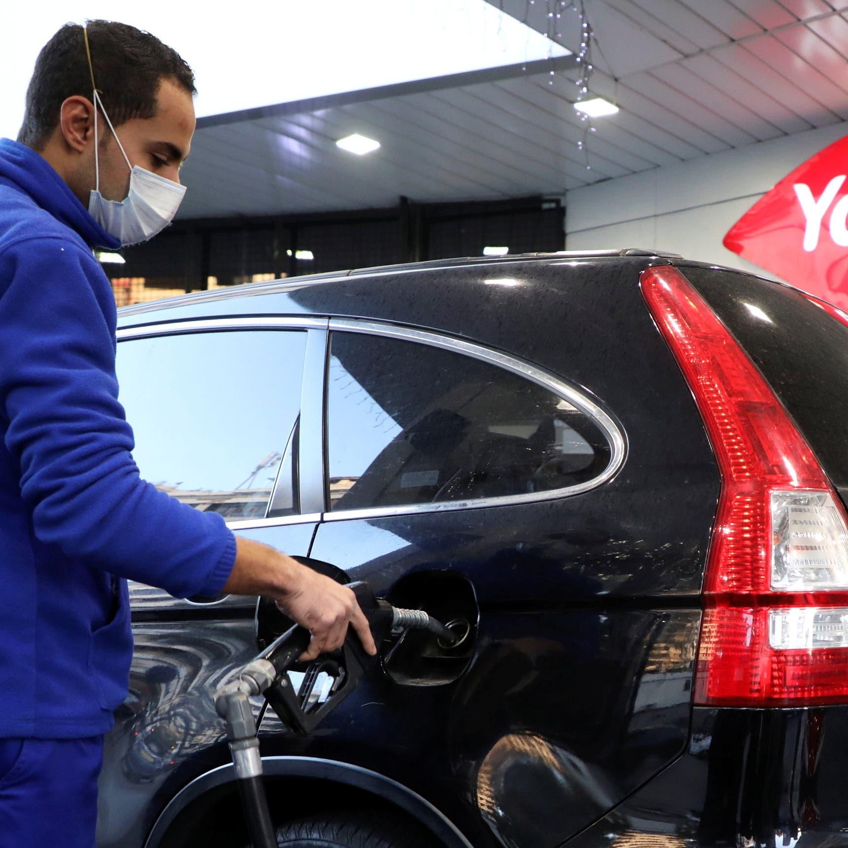 مديرية النفط اللبنانية: توريد الوقود المخزن بسعر الصرف الأصلي