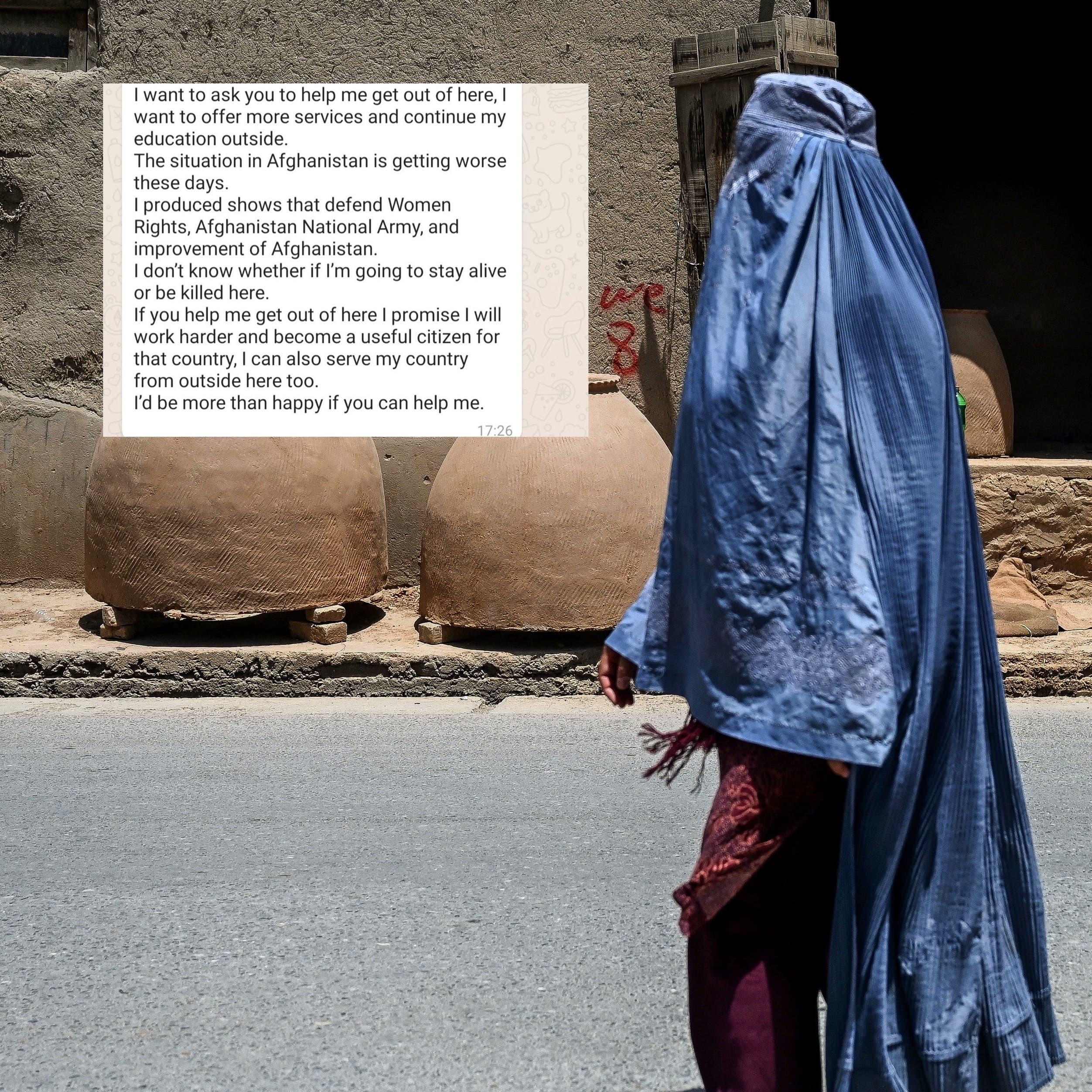 أفغانية تتوسل برسالة: طالبان ستقتلني.. أرجوكم أخرجوني من هنا