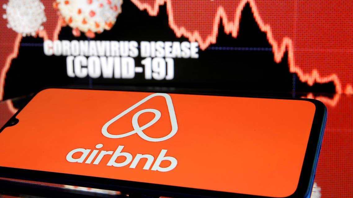 تطبيق Airbnb